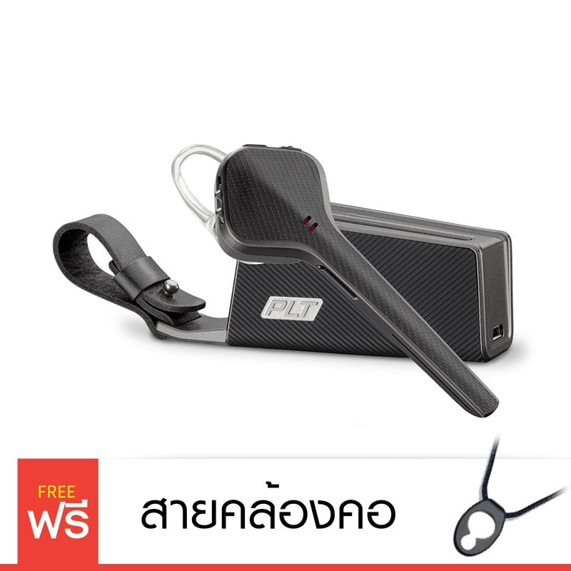 PLANTRONICS VOYAGER 3240 (Diamond Black) With CHARGE CASE