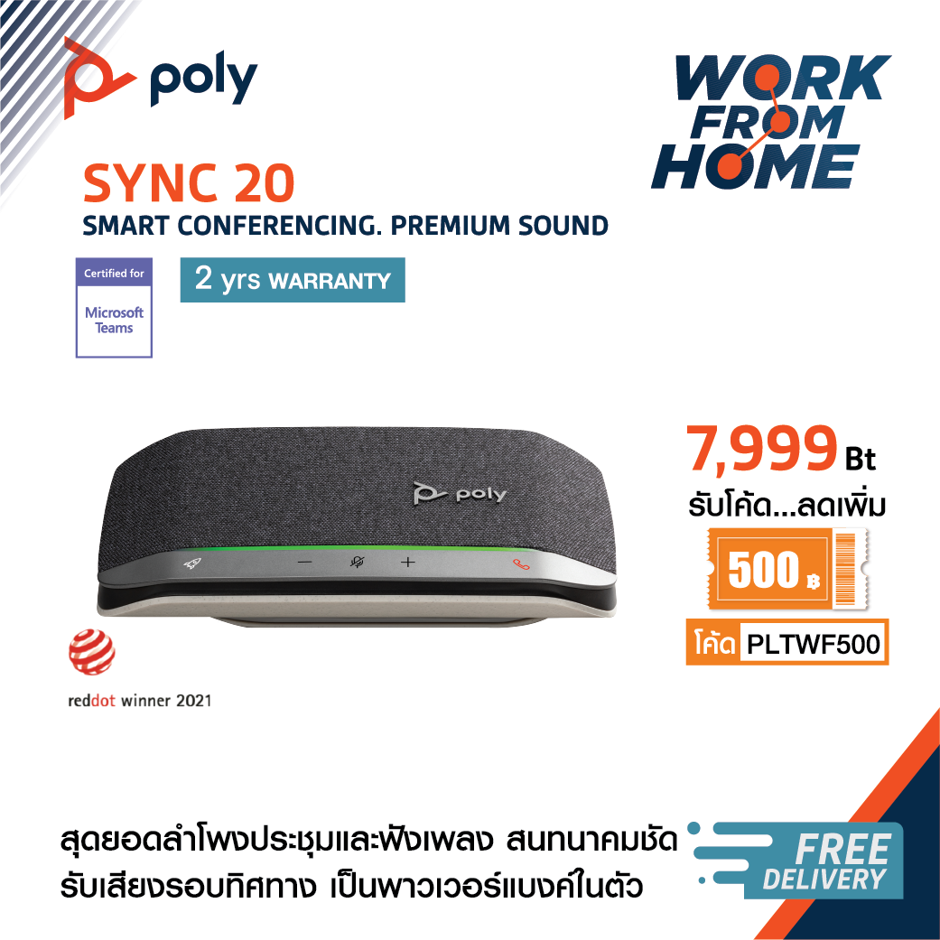 POLY SYNC 20 STANDARD